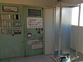 05 Control room